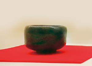 林 砂久子 陶芸・楽焼 茶碗